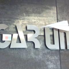 garun-akademia-logo